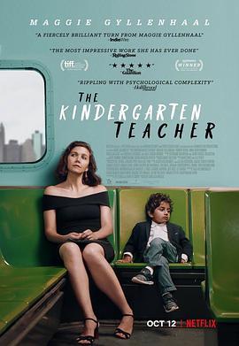 幼儿园教师