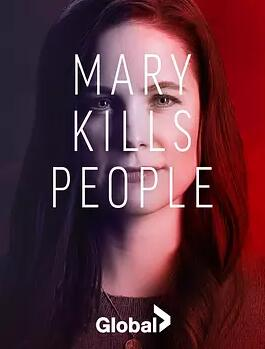 死亡医生玛丽第三季