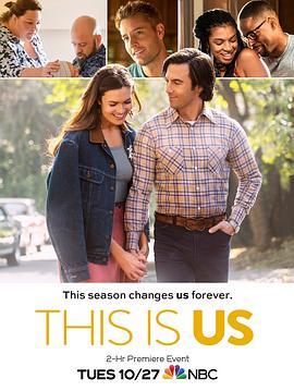 我们的生活第五季