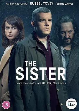 姐妹2020第一季