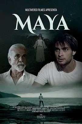 玛雅Maya2020