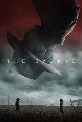往事TheBygone